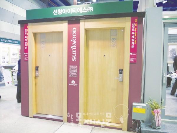 http://www.woodkorea.co.kr/news/photo/201609/26379_26634_2433.jpg